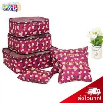 TravelGear24 กระเป๋าจัดระเบียบ ใส่เสื้อผ้า กระเป๋าเดินทาง กระเป๋าชุด 6 ชิ้น Organizing Bag Set 6 PCS Travel Bag Luggage สีแดงลายดอก