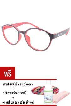 Kuker กรอบแว่นสี New Eyewear+เลนส์สายตาสั้น ( -75 ) รุ่น88243 (สีดำ/แดง) ฟรีสเปรย์ล้างแว่นตา + กล่องแว่นคละสี + ผ้าเช็ดแว่น