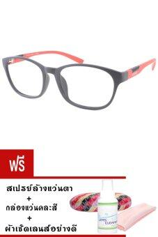 Kuker กรอบแว่นตาทรงเหลี่ยม New Eyewear+เลนส์สายตาสั้น ( -425 ) กันแสงคอมและมือถือ-รุ่น 8016(สีดำ/แดง)แถมฟรี สเปรย์ล้างแว่นตา+กล่องแว่นตา+ผ้าเช็ดเลนส์