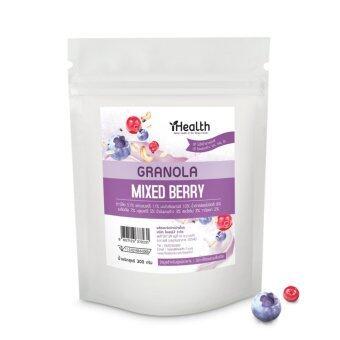 iHealth Granola กราโนล่า รสMixed Berry ตราไอเฮล์ 300g (1ซอง)