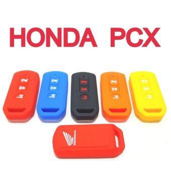 ซิลิโคนกุญแจจักยานยนต์ PCX สีดำ