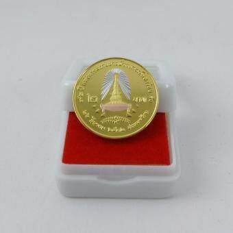 Pearl Jewelry เหรียญ 2 บาท จุฬาลงกรณ์ พศ.2532