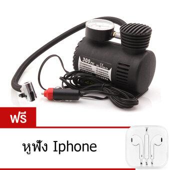 Elit ปั้มลมไฟฟ้าสำหรับรถยนต์ Air pump 300PSI 12V แถมฟรี หูฟัง iPhone