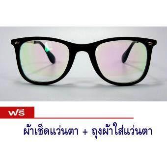 แว่นตากันแสง แว่นตากรองแสง กรอบแว่นตา กรองแสงคอมพิวเตอร์ สีดำ ขาโลหะเคลือบเงิน