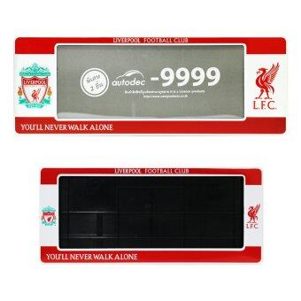 Liverpool FC กรอบป้ายทะเบียนกันน้ำ V.3 สั้น-ยาว 1 คู่