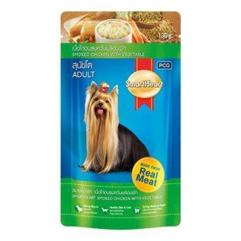 Smartheart Pouch สุนัขโต รสไก่อบรมควันพร้อมผัก 150g ( 12 units )