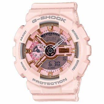 CASIO G-Shock นาฬฺกาข้อมือผู้ชาย สีชมพูอ่อนสายเรซิน รุ่น GMA-S110MP-4A1