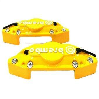 ครอบคาลิปเปอร์ บนดิสเบรคด้านหลัง สำหรับล้อแมคแต่งรถยนต์ทุกรุ่น สีเหลือง (YELLOW) 84-racing