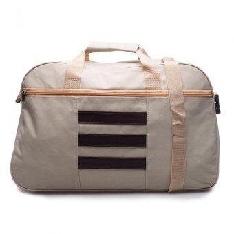 DM กระเป๋าเดินทาง Basic (Beige)