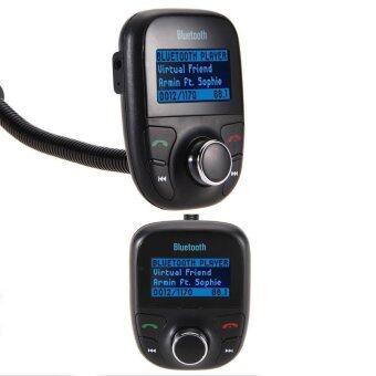 อุปกรณ์ติดรถยนต์ เครื่องเล่น MP3 Bluetooth FM SD MMC USB Remote