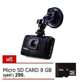 Sml Tech กล้องติดรถยนต์ Full hd 1080P WDR จอ LCD 3นิ้ว ความละเอียดสูง รุ่น A27 ฟรี เม็มโมรี่ 8GB