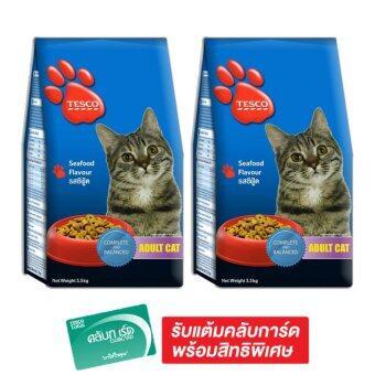 TESCO เทสโก้ อาหารแมว รสซีฟู้ด 3.5 กก. (แพ็ค 2 ถุง)