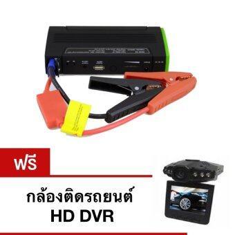 Babybear JUMP STARTER POWER BANK 22000 mah รองรับเครื่องยนต์ดีเซล แถมฟรี กล้องติดรถยนต์ HD DVR