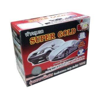Super Gold ผ้าคลุมรถ PVC ไซส์ L Toyota Camry Honda Accord/CR-V