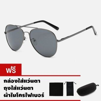 CAZP Sunglasses แว่นกันแดด Classic Aviator Style ทรงนักบิน รุ่น 3025 Polarized กรอบเทา/เลนส์สีดำ (Grey/Black) สวมใส่ได้ทั้งชายและหญิง 60mm