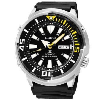นาฬิกา Seiko Prospex Baby Tuna รุ่น SRP639K1