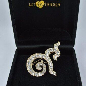 Pearl Jewelry เข็มกลัดไว้อาลัย 9 มหามงคล PK17 งานดี เข็มดี