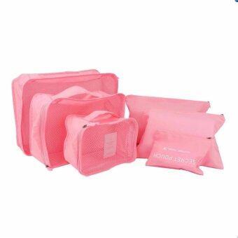 meet กระเป๋าจัดระเบียบเสื้อผ้าสำหรับเดินทาง เซ็ท 6 ชิ้น (Pink/ชมพู)