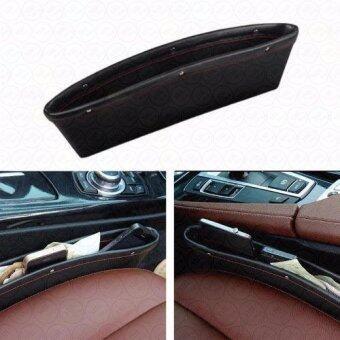 YHL พรีเมียม ที่ใส่ของข้างเบาะรถยนต์ แบบหนัง ที่จัดระเบียบในรถ กล่องใส่ของเสียบช่องระหว่างเบาะในรถ Premium Leather Seat Pocket Catcher (สีดำ)