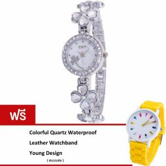 MEGA Lady Jewelry Luxury Fashion Bracelet Watch นาฬิกาข้อมือผู้หญิง สายสแตนเลส Kimio Design รุ่น K456 (Transparent)(ฟรี Colorful Quartz Waterproof Silicon Strap Young Fashion Watch)(White)