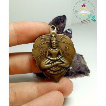 hindd จี้ เหรียญพระกริ่ง รูปหล่อ พระเนื้อทองเหลือง