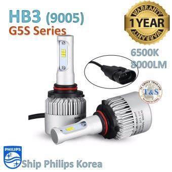 LED ไฟหน้ารถยนต์ LED รุ่น G5 ขั้วหลอด HB3(9005)