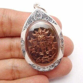 107Mongkol เหรียญพระคลัง ในพระคลังมหาสมบัติ หรือ เหรียญเพชรยอดมงกุฎ เนื้อทองแดงรมดำ ด้านหลังเป็นยันต์เกราะเพชร ออกจากรมธนารักษ์ ปี 2556 เลี่ยมกรอบพระ เงินแท้