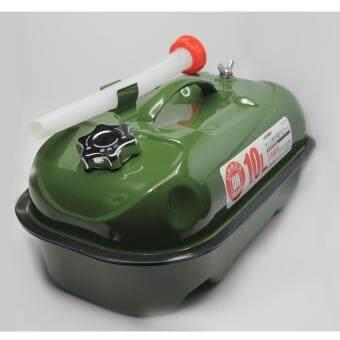 Astron products ถังน้ำมันสำรองขนาด 10 ลิตร