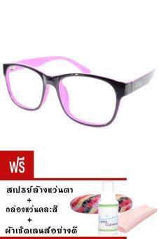 Kuker กรอบแว่นสายตาเกาหลี New Eyewear+เลนส์สายตาสั้นคุณภาพดี (-650 ) รุ่น 88225 (สีดำ/บานเย็น) แถมฟรี สเปรย์ล้างแว่น+ผ้าเช็ดแว่น+ผ้าเช็ดเลนส์
