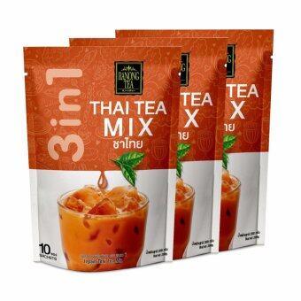 ชาไทย เรนองที 20กรัม x 10ซอง (รวม 3 แพ็ค ทั้งหมด 30 ซอง)