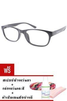 Kuker กรอบแว่นสายตาสั้น New Eyewear+เลนส์สายตาสั้น ( -400 ) กันแสงคอมและมือถือ-รุ่น 88225(สีดำ)แถมฟรี สเปรย์ล้างแว่นตา+กล่องแว่นตา+ผ้าเช็ดแว่น
