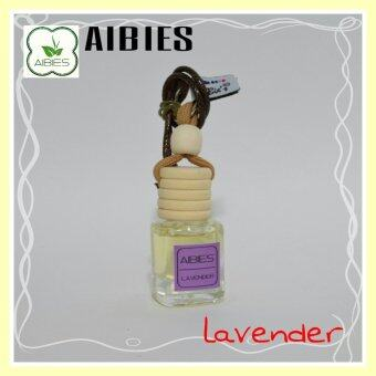 aibies [กลิ่นลาเวนเดอร์] น้ำหอมรถอโรม่า ปลอดแอลกอฮอล์ ขนาด 4 mL