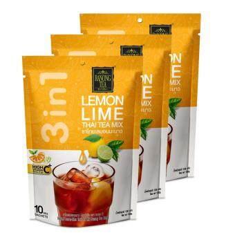 ชาไทยเลมอนมะนาว ปรุงสำเร็จ ตรา เรนอง ที RANONG TEA THAI TEA MIX 3in1 (แพค 3 ถุง)