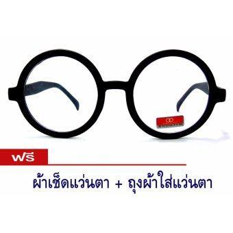 แว่นตากันแสง แว่นตากรองแสง กรอบแว่นตา กรองแสงคอมพิวเตอร์ สีดำด้าน ทรงกลม