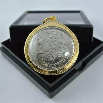 Pearl Jewelry จี้เหรียญ 5 บาท พศ.2520 หลังพญาครุฑ เหรียญหายาก