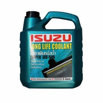 Isuzu - Propart น้ำยากันสนิมหม้อน้ำ 3 ลิตร