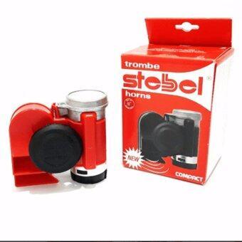 แตรรถยนต์ TROMBE STBEL (สีแดง) omc