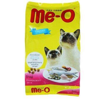 Me-o อาหารแมวเม็ด รสโกเม่ 1.1กก.