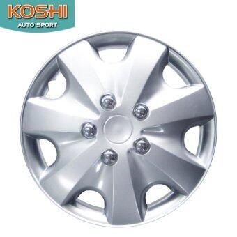 Koshi wheel cover ฝาครอบกระทะล้อ 13 นิ้ว ลาย 5051 (4ฝา/ชุด)
