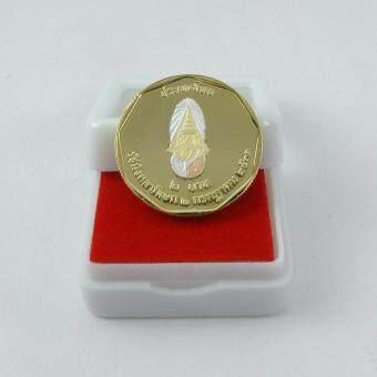 Pearl Jewelry เหรียญ รัชมังคลาภิเษก 2 บาท 3 กษัตริย์ 9 เหลี่ยม