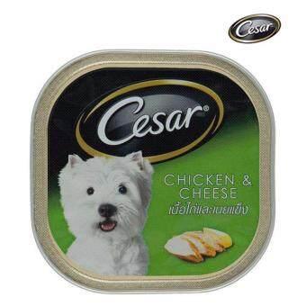 Cesarsอาหารถาด สุนัข รสเนื้อไก่และเนยแข็ง100g ( 24 units )