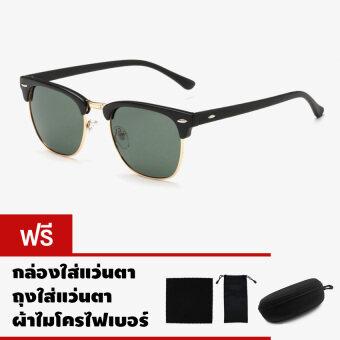 CAZP Sunglasses แว่นกันแดด Classic Clubmaster Style รุ่น 3016 Polarized กรอบดำทอง/เลนส์สีเขียว (Black Gold/G15) สวมใส่ได้ทั้งชายและหญิง 51mm
