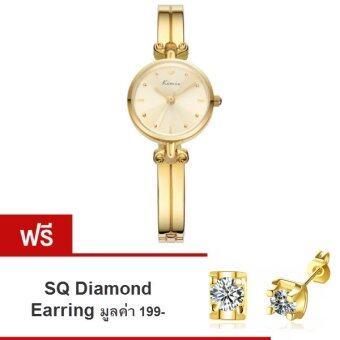 Kimio นาฬิกาข้อมือผู้หญิง สายสแตนเลส รุ่น KW6041 Gold (แถมฟรี ต่างหู SQ Diamond Earring มูลค่า 199-)