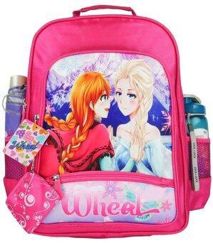 Wheal กระเป๋าเป้สำหรับเด็ก เป้สะพายหลัง กระเป๋านักเรียน 16 นิ้ว รุ่น Princess 85716 (Pink)