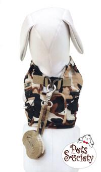 PetSociety เสื้อรัดอกแฟนซีลายทหาร พร้อมสายจูง สำหรับสัตว์เลี้ยง (น้องหมา, น้องแมว) - สีกากี