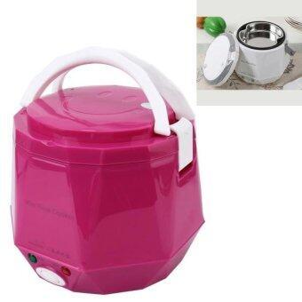 OUSHIBA Car Auto C3 Mini Multi-function Rice Cooker 12V 1.3L Volume For Rice Soup Noodles Vegetable Dessert(Pink) - intl ราคาถูกที่สุด ส่งฟรีทั่วประเทศ