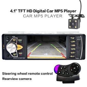 Harga Car MP5 Player Vedio Radio 4 Inch Screen+Steering Wheel Remote Control+Camera Black - intl