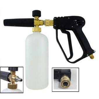 ปืนฉีดน้ำแรงดันสูงพร้อมหัวฉีดโฟมล้างรถสำหรับเครื่องฉีดน้ำแรงดันสูง Inlet Snow Foam Lance Car Washer Pressure - Quick Release Coupler
