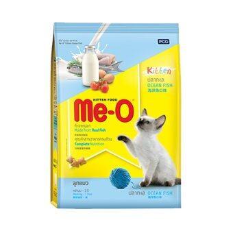 Me-o (Meo) Kitten Food Ocean Fish 1.1 Kg อาหารลูกแมว มีโอ แบบเม็ด รสปลาทะเล ขนาด 1.1 กิโลกรัม