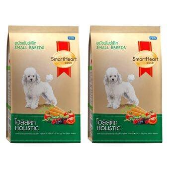 SmartHeart Gold Holistic Adult Small Breed Dog Food 1.5Kg (2 Units) อาหารสุนัข สุนัขโต พันธุ์เล็ก สมาร์ทฮาร์ท โกล์ด สูตรโฮลิสติก 1.5Kg (2 ถุง)